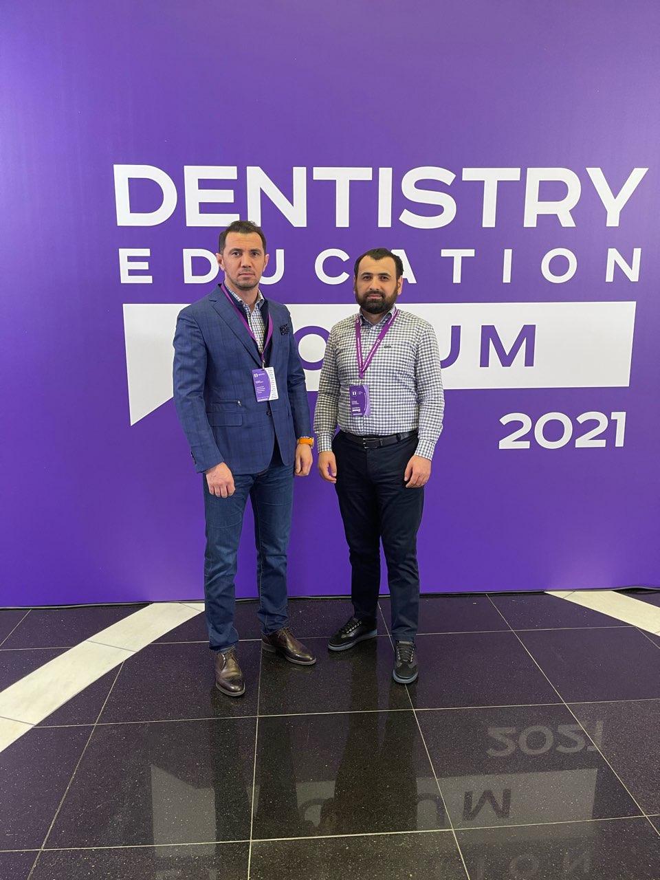 """Наши доктора приняли участие в «Dentistry Education Forum 2021"""""""